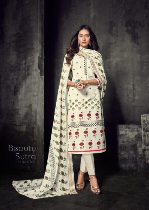 Ankit Textile Presents Ishika Vol 27 Pure Cambric Print Salwaar Suits 2702