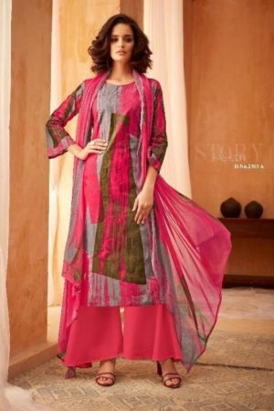 Buy Ankit Textile Presents Afeem Vol 23 Cambric Cotton Printed Suits 2303 A
