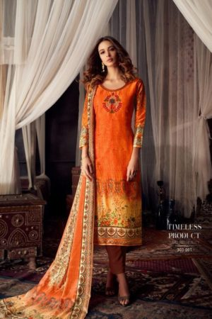 Belliza Designer Studio Moroccan Silk Pure Silk With Fancy Heavy Embroidery Salwar Suit 303-001
