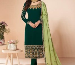 Aashirwad Presents Mor Bagh Cross Stitch Real Georgette With Embroidery and Work Designer Suit 7058