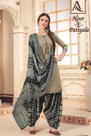 Alok Suit Presents Noor-E-Patiyala Pure Jam Jacquard Punjabi Patiyala Suit I-343-008
