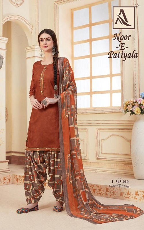 Alok Suit Presents Noor-E-Patiyala Pure Jam Jacquard Punjabi Patiyala Suit I-343-010